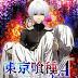 Tokyo Ghoul Sub Indo Season 1 Episode Lengkap 1 - End