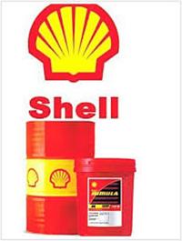 dầu công nghiệp giá rẻ