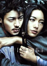 Nonton Shinobi 2005 sub indo