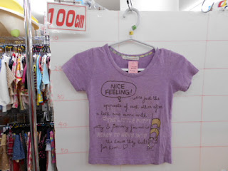 100㎝   リサイクル Tシャツ オリーブデドール 紫