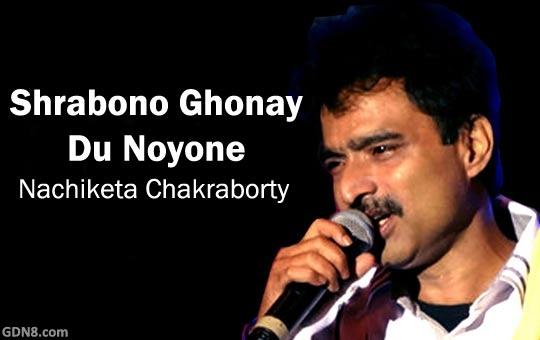 Shrabono Ghonay Du Noyone - Nachiketa Chakraborty