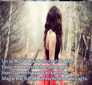 Best Hindi Shayri missing you dp images for whatsapp