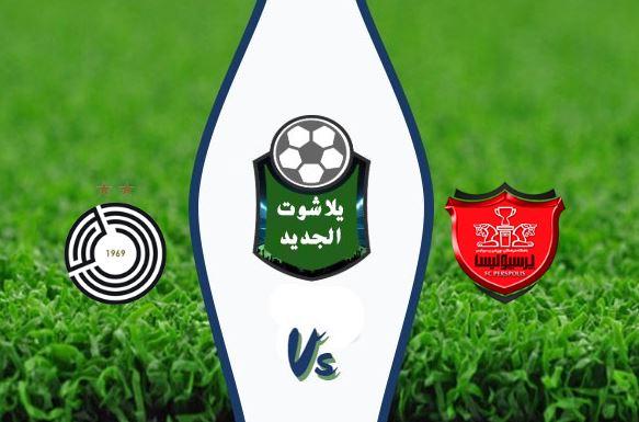 نتيجة مباراة السد القطري وبيروزي الإيراني اليوم الاحد 27 / سبتمبر / 2020 دوري ابطال اسيا