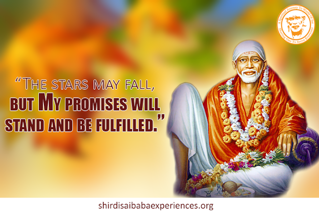 Baba Save Us And Lead Us - Anonymous Sai Devotee