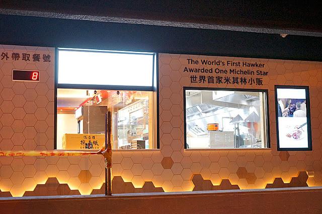 DSC08845 - Jmall 美食廣場改裝全新登場│三家米其林美食12月磅礡登場,部分商家資訊搶先看