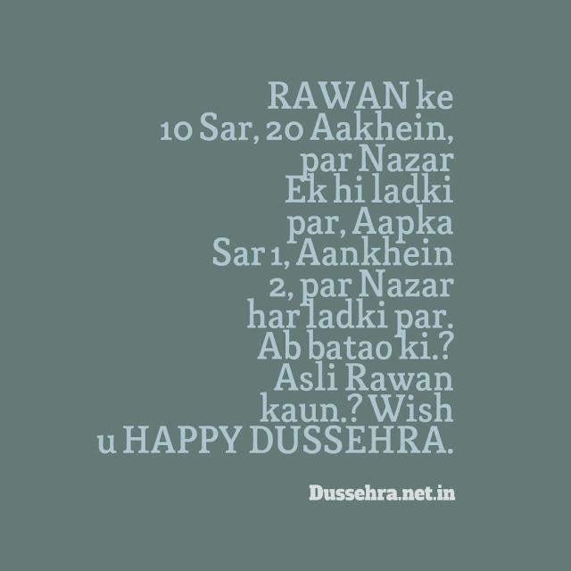Happy Dussehra Best Status