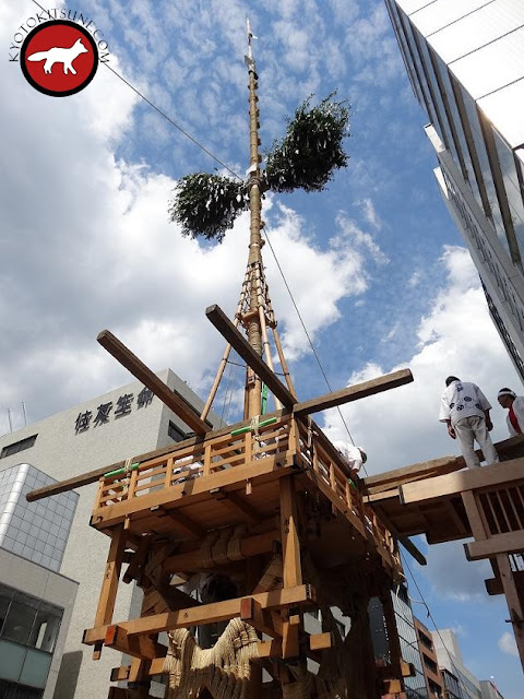 Hoko de la fête de Gion Masturi de Kyoto