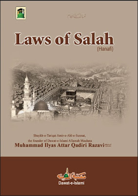 Download: Laws of Salah pdf in English by Maulana Ilyas Attar Qadri