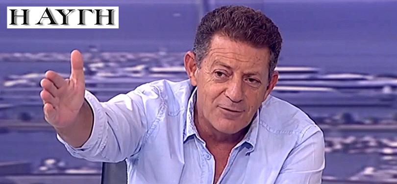 Ο Ανδρέας Πετρόπουλος της ΑΥΓΉΣ για το συλλαλητήριο