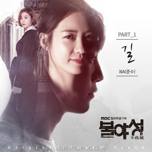XIA (JUNSU) – Night Light OST Part.1