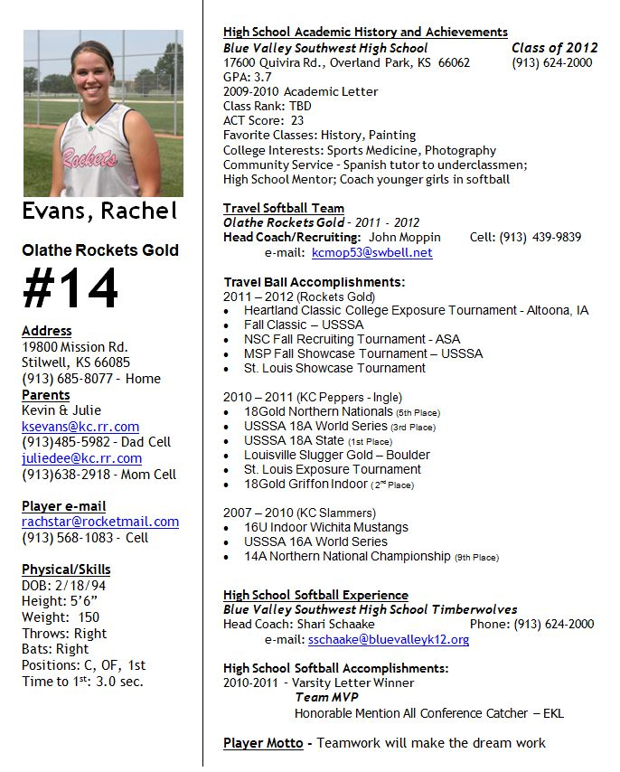 Rachel Evans Softball Profile Softball Profile