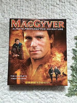 冒険野郎マクガイバーDVDボックス