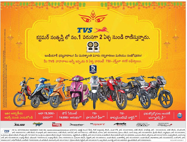TVS bikes/Scooter grand festival offers | September 2017 zero down payment | finance benefits