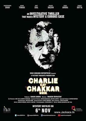 Charlie Ke Chakkar Mein Day Wise Box Office Collection