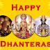Dhanteras Puja Vidhi In Marathi