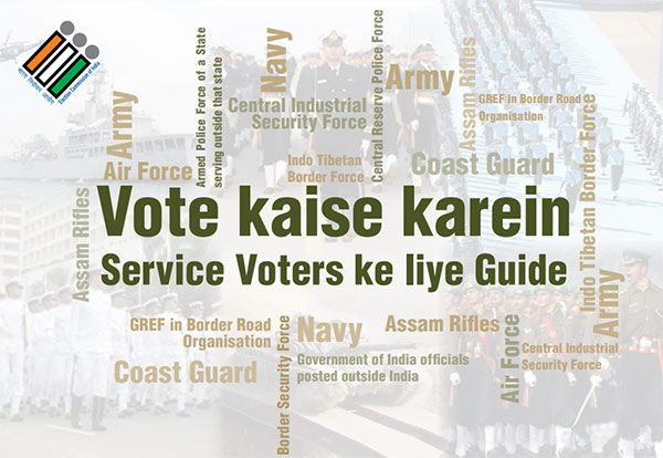 How To Register To Vote | Vote Kaise Kare | Service Voters Ke Liye Guide - TechHindiGyan