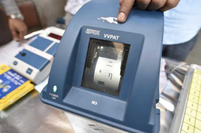 What is VVPAT