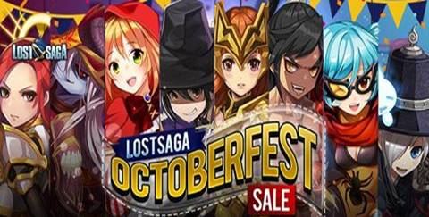 Informasi Maintenance Lost Saga Rabu, 28 September 2016