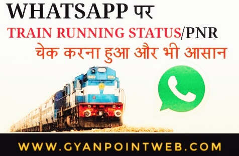 How to check train running status bye WhatsApp
