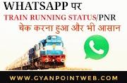 Live train running status check using WhatsApp, WhatsApp की मदद से ट्रेन का लाइव स्टेटस चेक करें