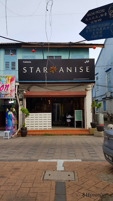Hyeon Travel Journal; Chinatown Market Terengganu; Star Anise