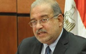 الحكومه تمنح المصريين أجازة جديدة ، الحكومه تجعل 30 يونيو أجازة رسمى