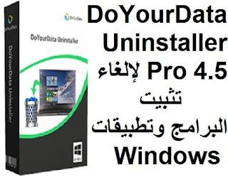 DoYourData Uninstaller Pro 4.5 لإلغاء تثبيت البرامج وتطبيقات Windows