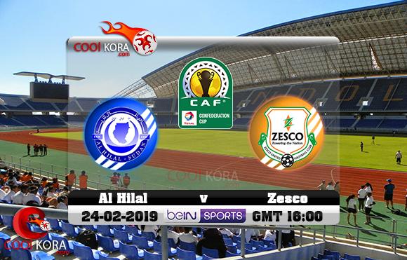 مشاهدة مباراة زيسكو يونايتد والهلال اليوم 24-2-2019 كأس الكونفيدرالية الأفريقية