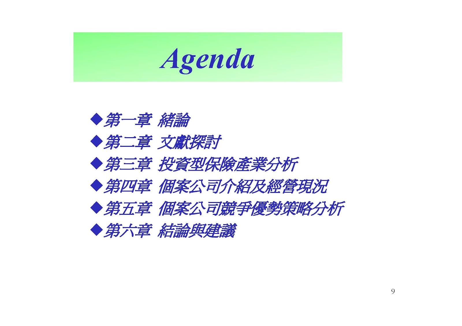 Yafang's Blog