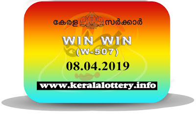 "Keralalottery.info, ""kerala lottery result 8 4 2019 Win Win W 507"", kerala lottery result 8-4-2019, win win lottery results, kerala lottery result today win win, win win lottery result, kerala lottery result win win today, kerala lottery win win today result, win winkerala lottery result, win win lottery W 507 results 8-4-2019, win win lottery w-507, live win win lottery W-507, 8.4.2019, win win lottery, kerala lottery today result win win, win win lottery (W-507) 08/04/2019, today win win lottery result, win win lottery today result 8-4-2019, win win lottery results today 8 4 2019, kerala lottery result 08.04.2019 win-win lottery w 507, win win lottery, win win lottery today result, win win lottery result yesterday, winwin lottery w-507, win win lottery 8.4.2019 today kerala lottery result win win, kerala lottery results today win win, win win lottery today, today lottery result win win, win win lottery result today, kerala lottery result live, kerala lottery bumper result, kerala lottery result yesterday, kerala lottery result today, kerala online lottery results, kerala lottery draw, kerala lottery results, kerala state lottery today, kerala lottare, kerala lottery result, lottery today, kerala lottery today draw result, kerala lottery online purchase, kerala lottery online buy, buy kerala lottery online, kerala lottery tomorrow prediction lucky winning guessing number, kerala lottery, kl result,  yesterday lottery results, lotteries results, keralalotteries, kerala lottery, keralalotteryresult, kerala lottery result, kerala lottery result live, kerala lottery today, kerala lottery result today, kerala lottery all kerala lottery results"
