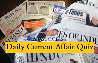 Daily Current Affairs Quiz: 31 Jan 2018
