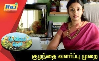 Health Care Tips by Dr Chitra Aravind | Pengal Neram