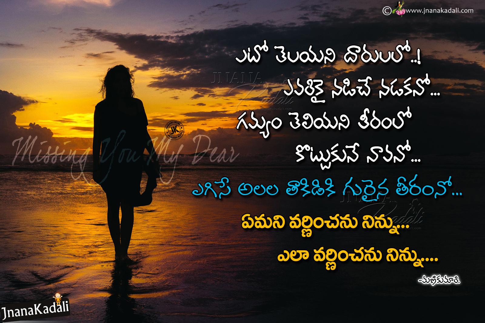 Kannada song WhatsApp status video - YouTube
