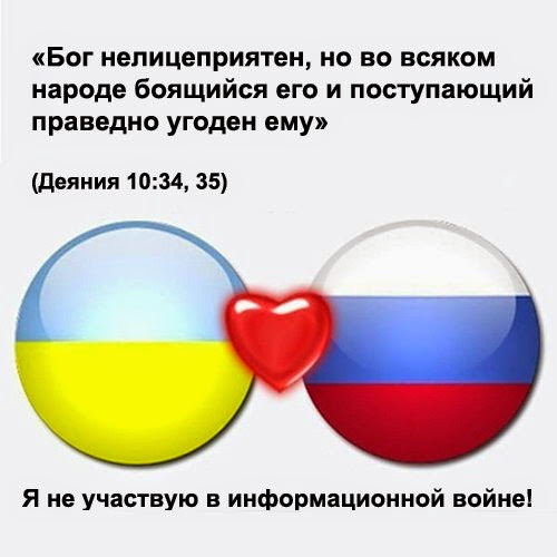 украинские сми фото