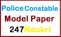 Gujarat Police Constable Model Paper PDF