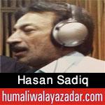 http://www.humaliwalayazadar.com/2015/10/hasan-sadiq-noha-2016.html