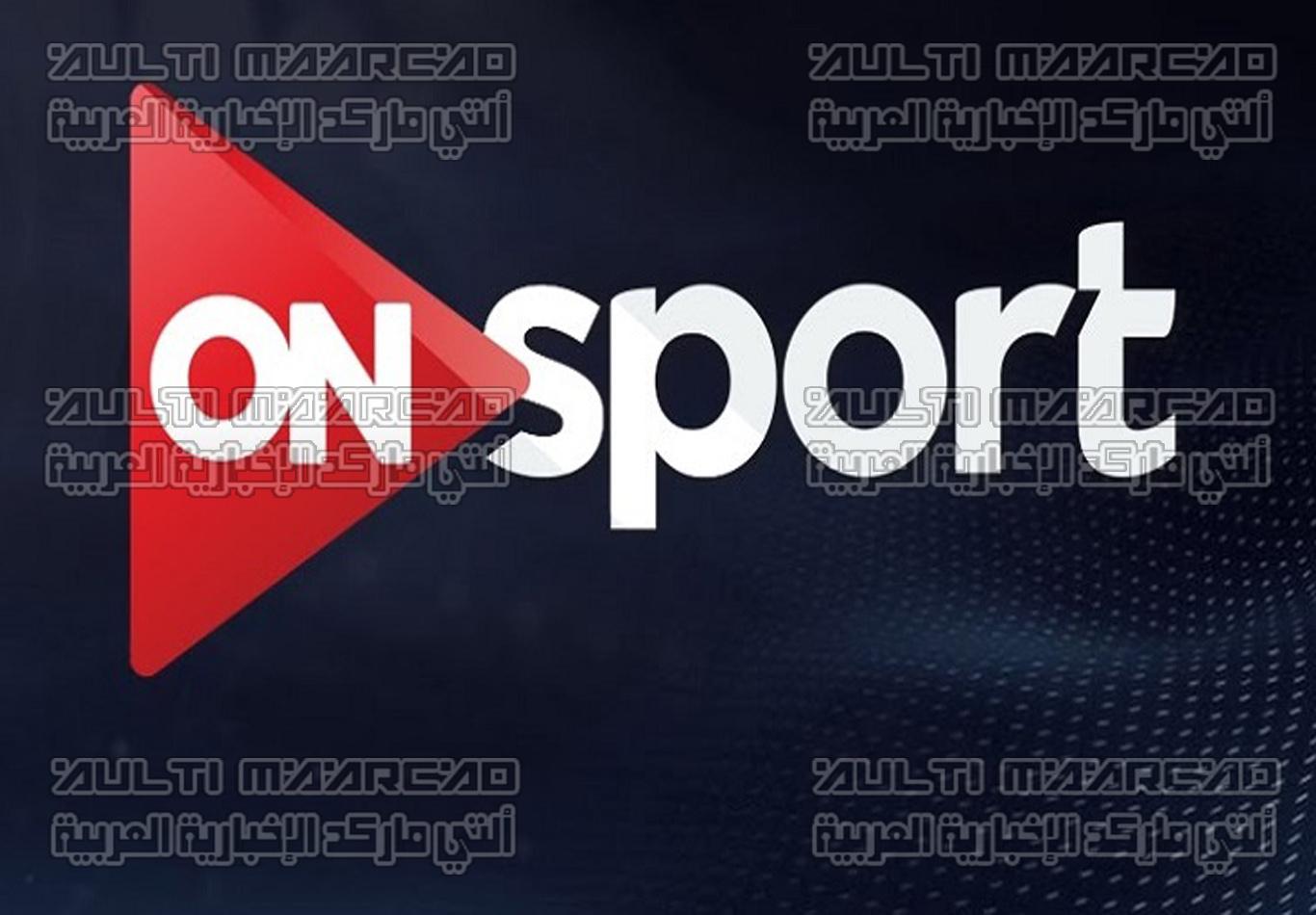 شعار قناة ON SPORT