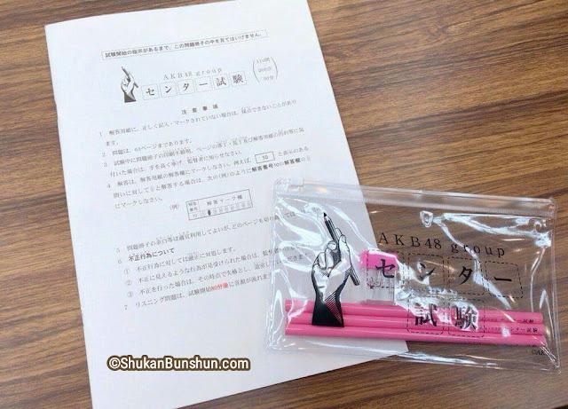 AKB48 Group Exams Center Test Ujian Hasil Results