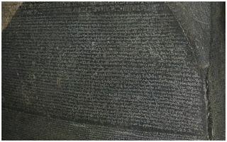 Pedra de Roseta - www.professorjunioronline.com