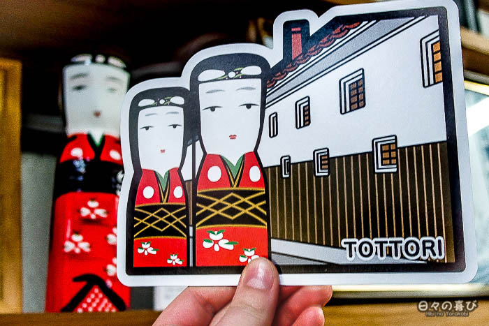 gotochi card de Kurayoshi, avec hakotaningyo en arrière-plan