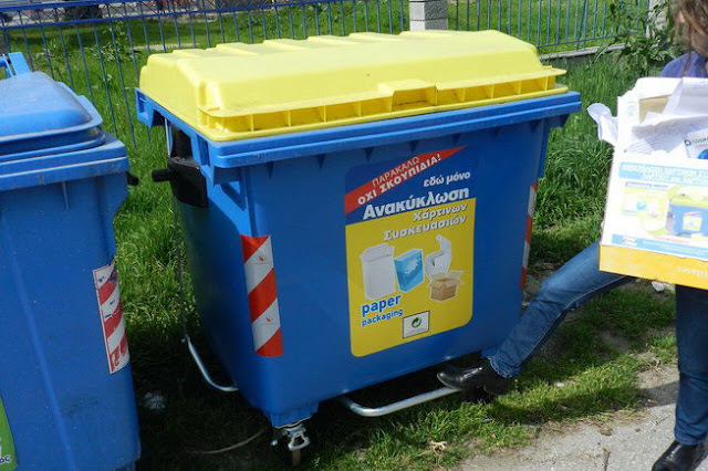 Νέοι κάδοι ανακύκλωσης στο Δήμο Ορεστιάδας