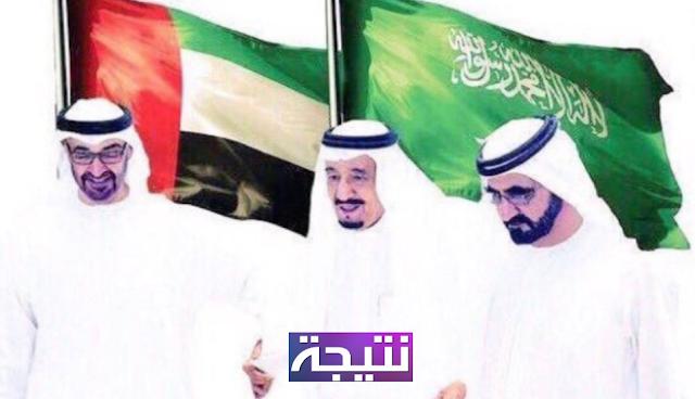 اليوم الوطني للإمارات 2017 السعودية ومصر تشارك احتفالات الإمارات #عسى_أعوامك_مديدة_يالأمارات