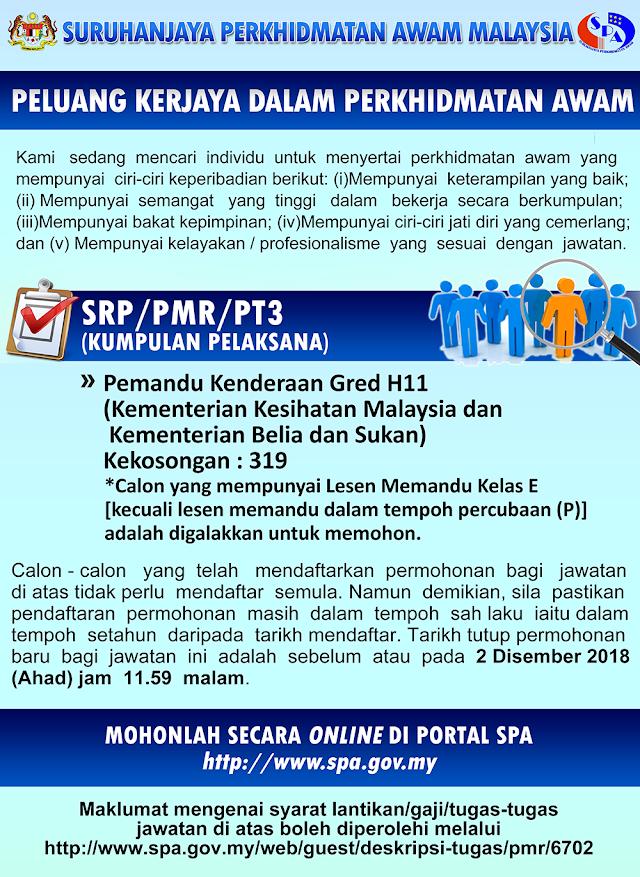 Peluang Kerjaya dalam Perkhidmatan Awam Malaysia (Kementerian Kesihatan Malaysia dan Kementerian Belia dan Sukan Malaysia) - 2 Disember 2018