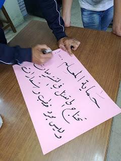 احتجاج على هجوم مواطنين على مدرسة المرقب الثانوية