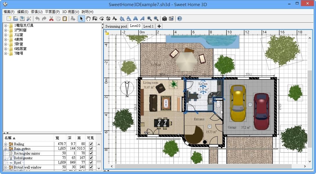 [下載]Sweet Home 3D v4.6 免安裝 繁體中文版 免費室內空間設計軟體 - 軟體罐頭