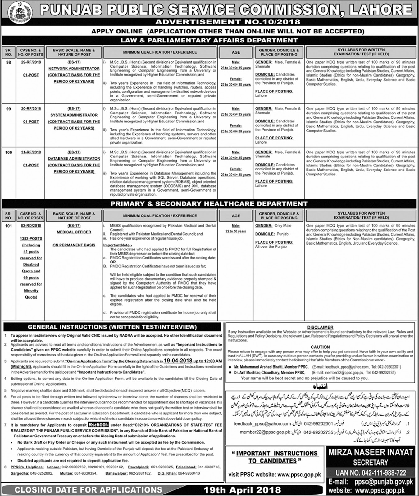 Jobs PPSC Punjab Public Service Commission Advertisement No 10/2018 - Apply Online