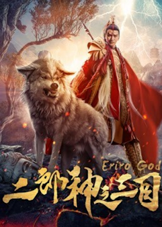Download Film Eriro God (2019) Subtitle Indonesia