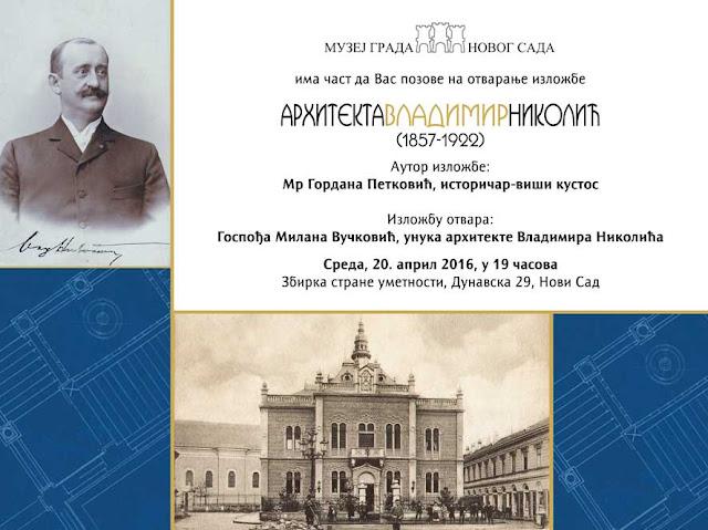 """Arhitekta Vladimir Nikolić"""