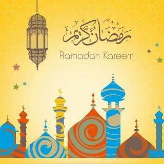 صور عن رمضان