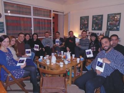 ΝΕΑ ΑΚΡΟΠΟΛΗ - Πάτρα: Ομάδα Ανάγνωσης